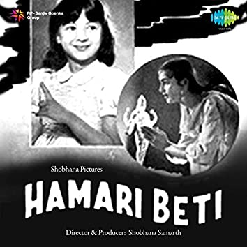 Hamari Beti (Original Motion Picture Soundtrack)