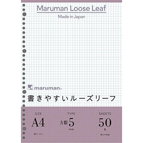 マルマン A4ルーズリーフ 5ミリ方眼罫 L1107 00066193 【まとめ買い10冊セット】