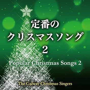 Popular Christmas Songs 2