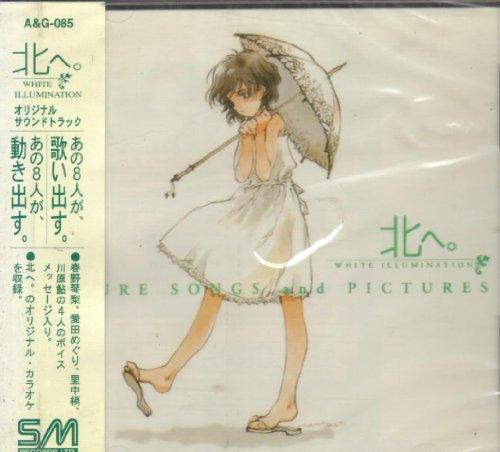 Jasmine] libreria di seconda mano nel nord canto canzone d'amore compilation Story (jap)