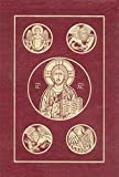 The Ignatius Bible: Revised Standard Version - Burgundy - Second Catholic Edition