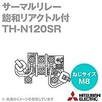 三菱電機 TH-N120SR 82A サーマルリレー (飽和リアクトル付) (ヒータ呼び 82A) (3極2素子) NN