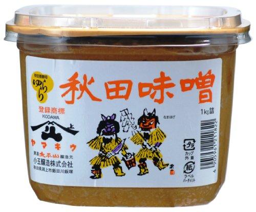 小玉醸造 ヤマキウ 秋田味噌 ゆらら(粒) 1kg