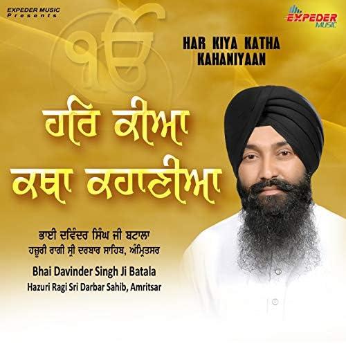 Bhai Davinder Singh Ji Batala Hazuri Ragi Sri Darbar Sahib Amritsar