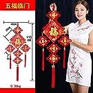赤い中国結新年春節飾り、新しい家、婚礼、幸運吉祥の贈り物 (wufulinmen)