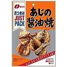 なとり JUSTPACKあじの醤油焼き 19g×10袋