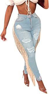 EDC Womens Distressed Jeans High Waist Ripped Hole Fringed Stretch Skinny Denim PantsTrousers