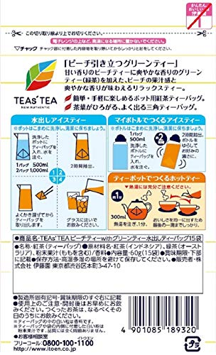 伊藤園『TEAs'TEANEWAUTHENTICピーチティーwithグリーンティー水出しティーバッグ』