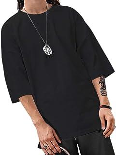 [LIBECLO(リベクロ)] ビッグ Tシャツ オーバーサイズ ゆったり 無地 カジュアル シンプル 良質素材 吸汗速乾 部屋着