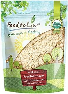 Organic Ginger Root Powder, 2 Pounds - Non-GMO, Kosher, Bulk, Raw Ground Ginger Root, Flour