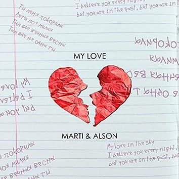 My love (prod. by Hitrevsky)
