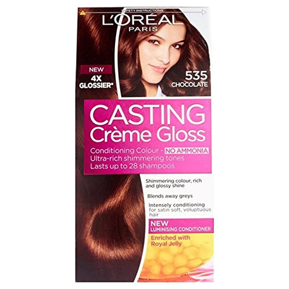 統計ブリリアント挨拶L'Oreal Casting Creme Gloss Chocolate 535 (Pack of 6) - ロレアルクリームグロスチョコ535をキャスト x6 [並行輸入品]