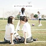 おいでシャンプー(Type-B)(DVD付)