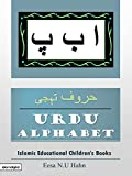 Urdu Alphabet (English Edition)