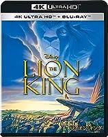 ライオン・キング 4K UHD [4K ULTRA HD+ブルーレイ] [Blu-ray]