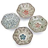 VanEnjoy 4 pcs Colorful Glaze Flower Pattern Ceramic Soy Sauce Dipping Bowls Appetizer Plates Serving Dishes Condiment Dish