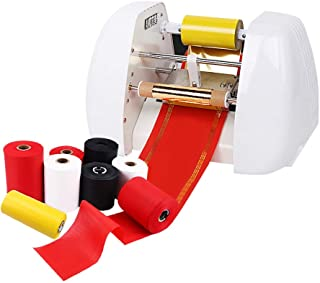 Welljoin 1-32mm Digital Mini Ribbon Printer/Digital Satin Ribbon Printing Machine Hot Stamping Foil Printer (30-104)