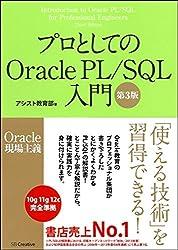 複数のSQLを一度に実行するためのスクリプト