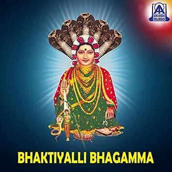 Bhaktiyalli Bhagamma