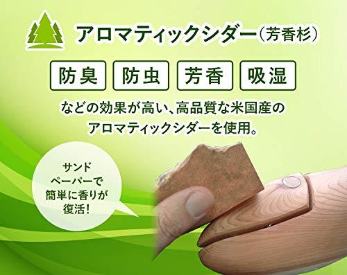 [スレイプニル]レッドシダーシューツリーヨーロピアンモデルシューキーパーメンズ木製型崩れ防止シワ伸ばし調湿靴磨きFreeM(25.0-25.5cm)