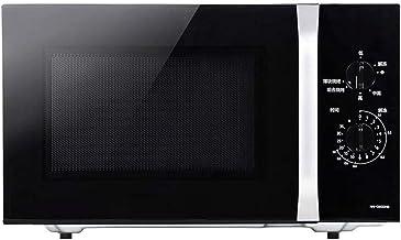 WCJ Combinación de microondas 23L Horno de microondas de 950W con Easy Clean Esmalte cavidad y Memoria de posición de la Placa giratoria, for cocinar al Vapor/Calefacción/ebullición.