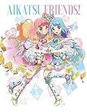 アイカツフレンズ!Blu-ray BOX 6[Blu-ray/ブルーレイ]