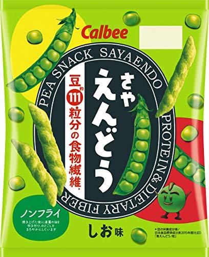 カルビー さやえんどう さっぱりしお味 67g ×12袋