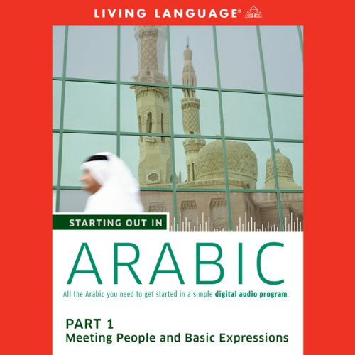 Starting Out in Arabic, Part 1 audiobook cover art