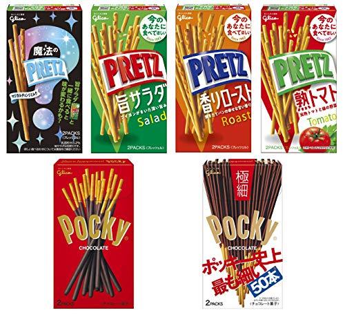 【Amazon.co.jp限定】 江崎グリコ ポッキー&プリッツの日限定セット(ポッキー・プリッツ6種 アソート) 魔法のプリッツ 1箱(16個)