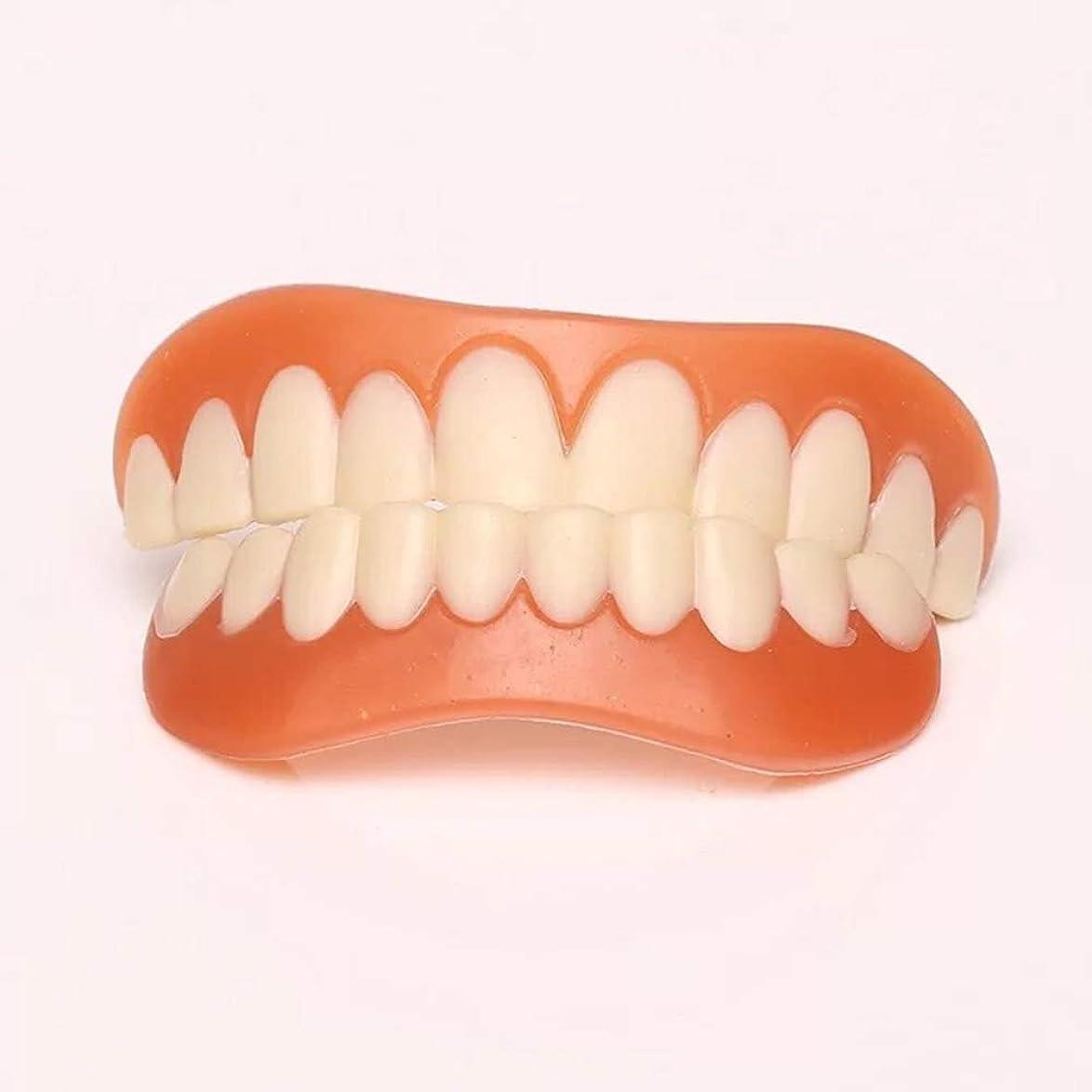 家事海ポータルシリコーンシミュレーション歯の義歯スリーブ、上下列ホワイトニング歯ステッカー(1セット),A