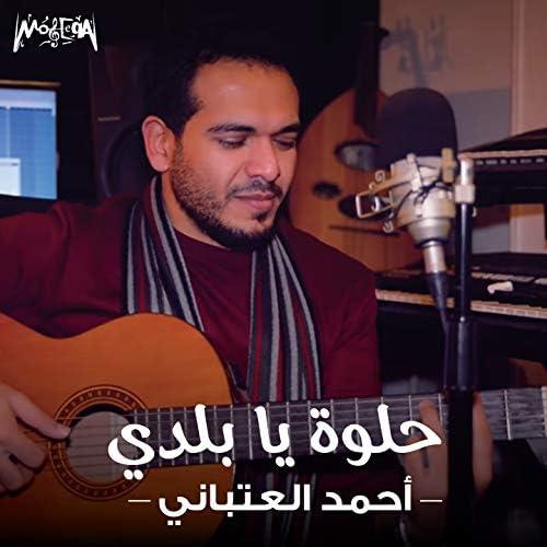 Ahmed Elatabany