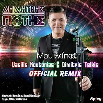 Mou Lipis (Vasilis Koutonias & Dimitris Telkis Remix)