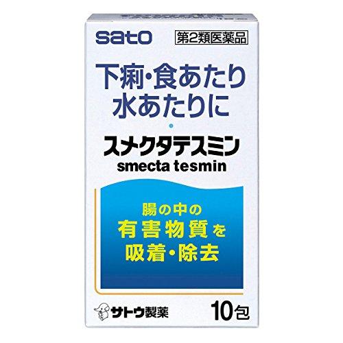 佐藤製薬『スメクタテスミン』