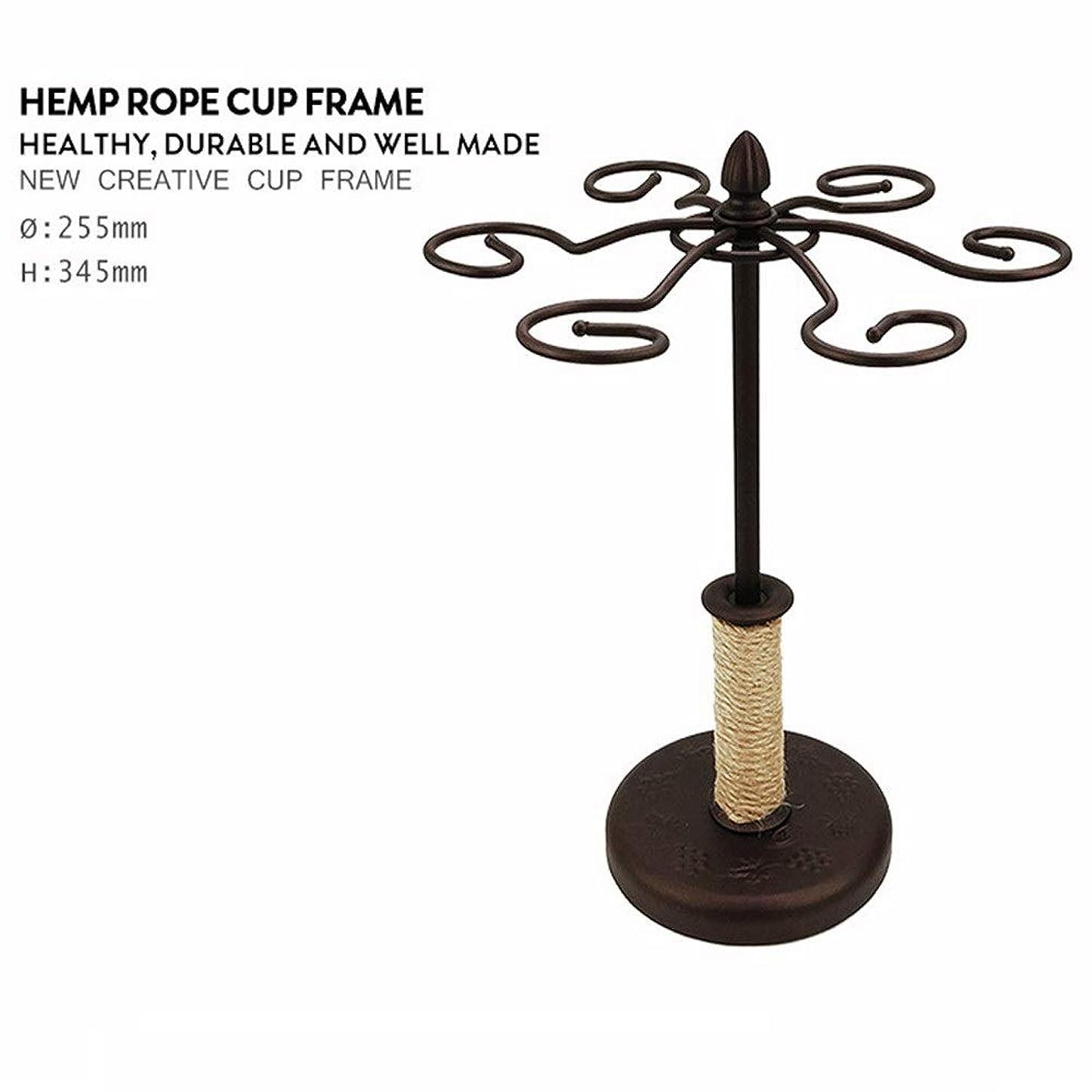 意気込み神バナーワイングラスホルダー スクロールワークメタルワイングラスホルダースタンドワイングラスラック6フック自立型卓上脚付きラックハンガークリエイティブカップフレーム空気乾燥ディスプレイラック (色 : ブロンズ, サイズ : Hemp Rope Style)