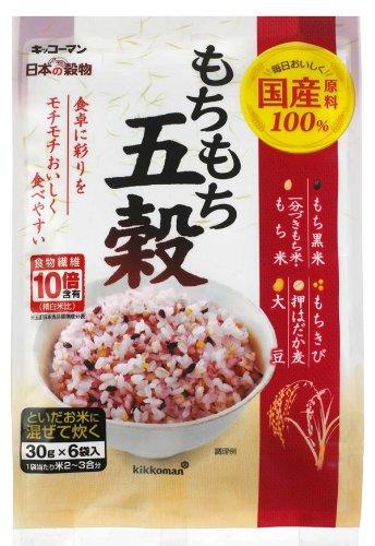 キッコーマン『日本の穀物もちもち五穀』