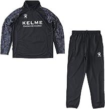 KELME(ケルメ) ジュニア ウォームアップジャケット・パンツ上下セット 160cm [KCF205SJ:KCF205PJ] (26)ブラック