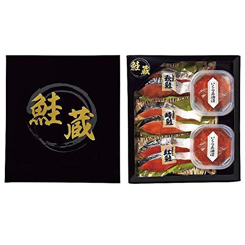 タカヒロ 鮭三昧・いくら醤油漬セット 北海道 サケ シャケ いくら イクラ お取り寄せ