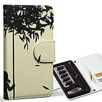 スマコレ ploom TECH プルームテック 専用 レザーケース 手帳型 タバコ ケース カバー 合皮 ケース カバー 収納 プルームケース デザイン 革 写真・風景 ラブリー 女の子 ブランコ 001526