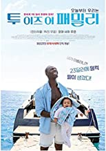 Demain tout commence Two Is a Family Korean Mini Movie Posters Movie Flyers (A4 Size)