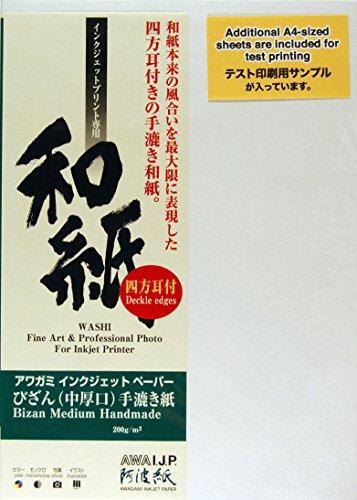 "Awagami Bizan Medium Natural Deckle Edge Fine Art Inkjet Paper, 200gsm A1 (23.39"" x 33.11"") 5 Sheets"