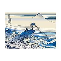 Hbdjns アートキャンバス絵画日本の波の壁アートポスターとプリント写真リビングルームの装飾-50X70Cmx1フレームなし