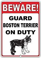 注意してください! 義務のおかしい引用アルミニウムメタルサインにボストンテリアを守る