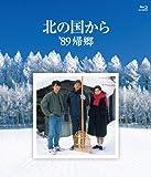 北の国から 89 帰郷 Blu-ray[Blu-ray/ブルーレイ]