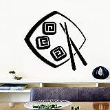 guijiumai Sushi dekorative Aufkleber wasserdicht Wohnkultur wasserdicht Wandtattoos Zimmer...