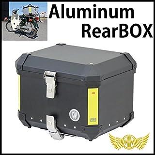 アルミリアボックス 40L ツーリングボックス ブラック MM18-C40-BK