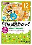 グーグーキッチン 野菜あんかけ豆腐ハンバーグ 80g