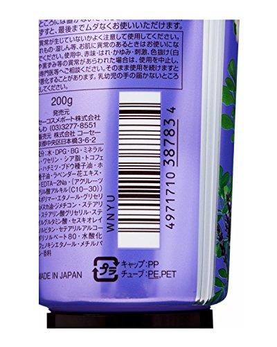 KOSEコーセープレシャスガーデンボディミルク(リラクシングフラワー)200g