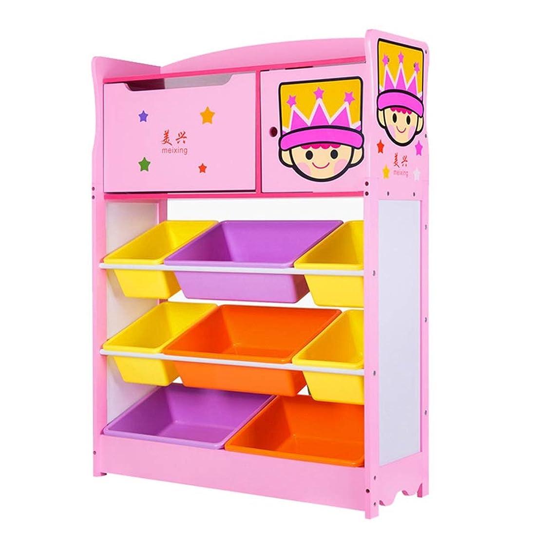 理容師無数の陸軍Xyanzi おもちゃ?絵本ラック 子供の木製本棚、子供のベッドルームプレイルームのための8つの複数の色のプラスチック製ビンと子供のおもちゃの収納ラック幼稚園の本棚 (Color : B)