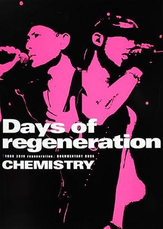 Days of regeneration