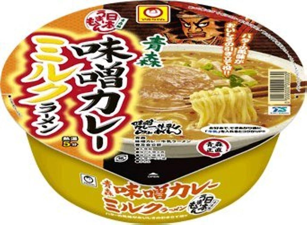 グリーンバック後悔動詞マルちゃん 日本うまいもん 青森味噌カレーミルクラーメン130g 12食入り